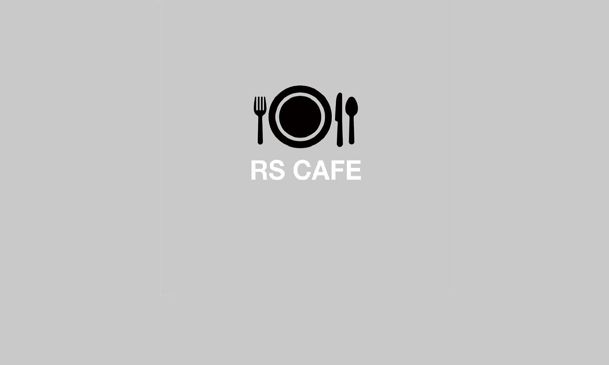 rscafe